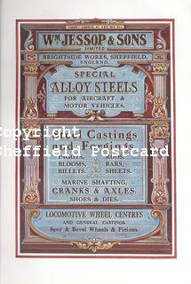 spc708: Jessop & Sons Alloy Steels, Sheffield. (ISR1919p184xxi)
